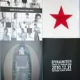 DREAM.16 Dynamite2008&2010パンフレット裏面
