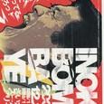 イノキボンバイエ02 ポストカード