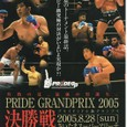 PRIDE GP2005 決勝戦 ポストカード