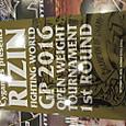 RIZIN2016 9.25 パンフレット