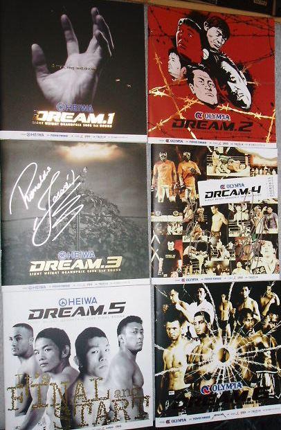 DREAM.1~6パンフレット表紙
