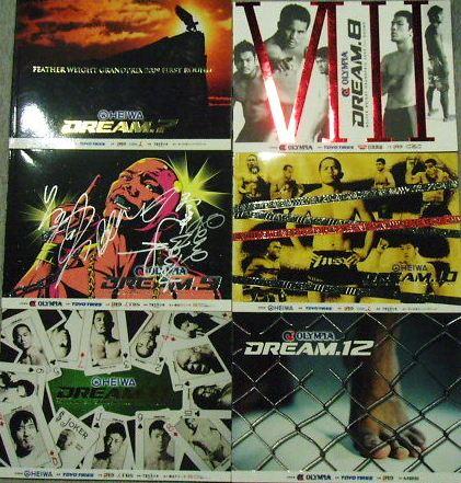 DREAM.7~12パンフレット表紙