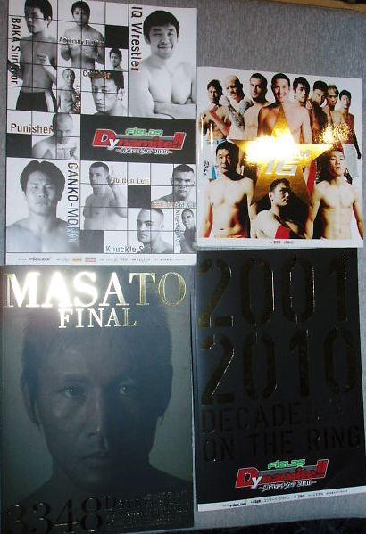 DREAM.16 Dynamite2008&2010パンフレット表紙