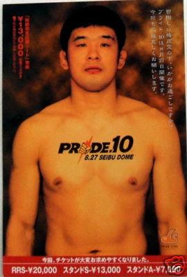 PRIDE.10 別Ver.ポスター