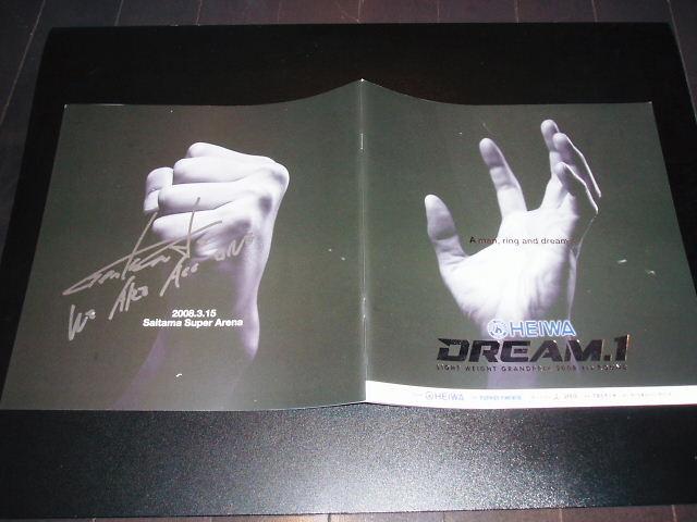 DREAM.1 パンフレット