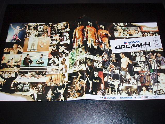 DREAM.4 パンフレット