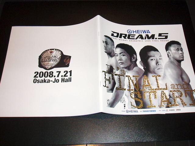 DREAM.5 パンフレット