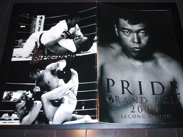 PRIDE GP2004 2ndパンフレット