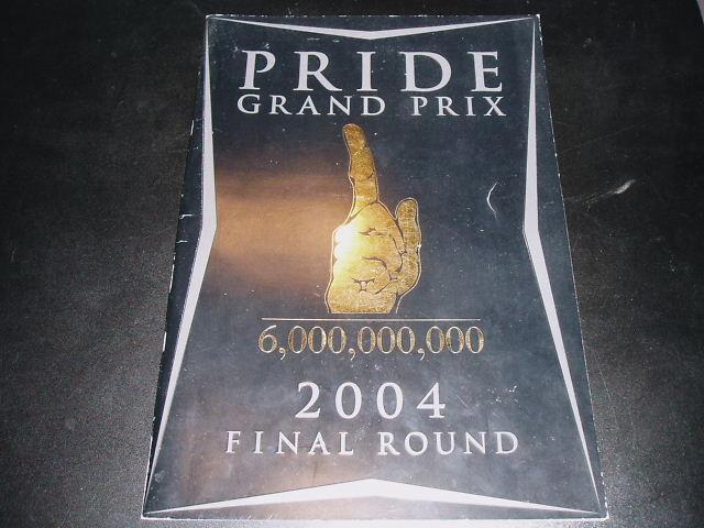 PRIDE GP2004 FINAL パンフレット