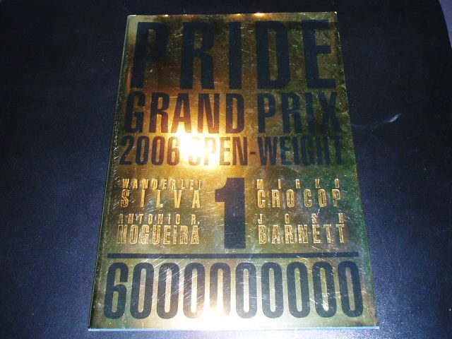 PRIDE GP2006 決勝 パンフレット