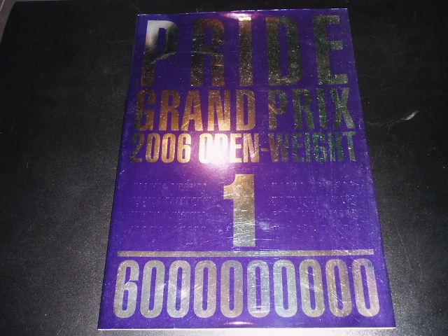 PRIDE GP2006 2nd パンフレット
