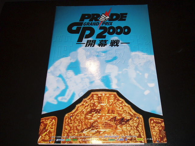 PRIDE GP2000開幕戦 パンフレット