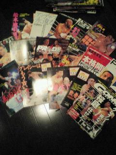 格闘技雑誌 2