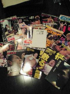 格闘技雑誌 3