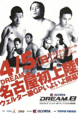 DREAM.8 ポストカード