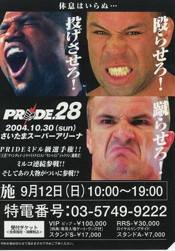 PRIDE.28 ポストカード