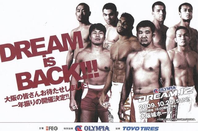 DREAM.12 ポストカード