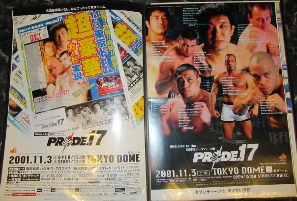 PRIDE.17 ポスター