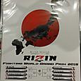 RIZIN② B2サイズポスター
