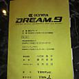 DREAM.9 地上波スケジュール台本