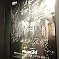 PRIDE34 全選手サイン入りポスター