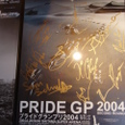 PRIDE GP2004 2nd 出場全選手サイン入り大会ポスター