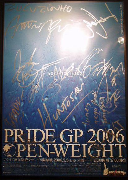 PRIDE GP06開幕戦 全選手サイン入りポスター