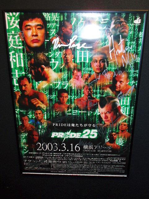 PRIDE.25 全選手サイン入り大会ポスター