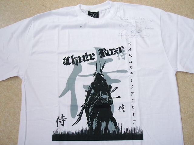 フジマール会長サイン入りTシャツ
