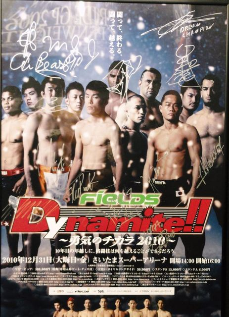 Dynamite2010 サイン入りポスター