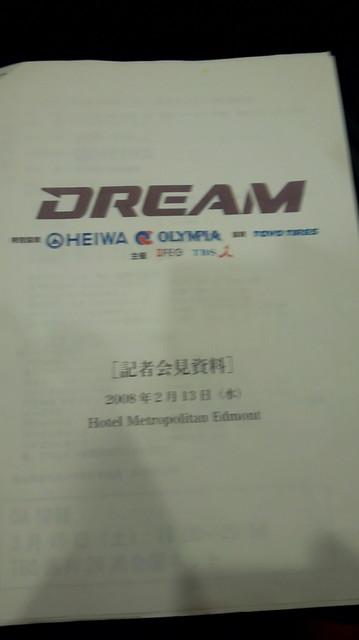 DREAM旗揚げ記者会見資料