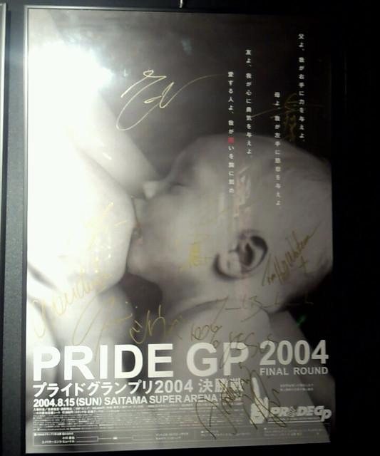 PRIDE GP04 FINAL サイン入り大会ポスター