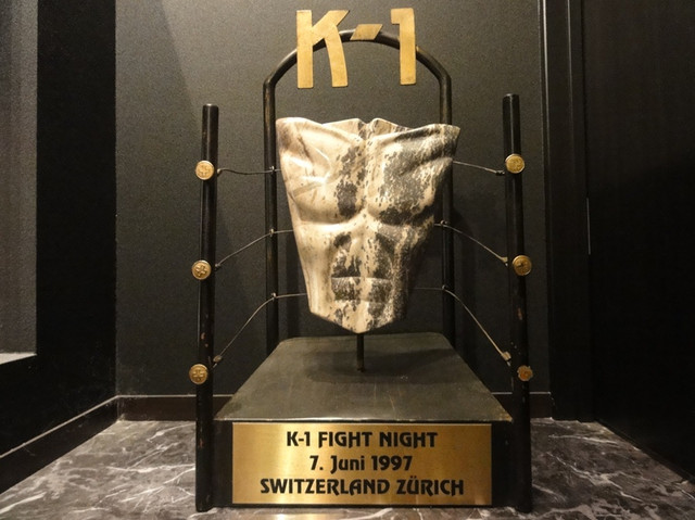 K-1 FIGHT NIGHT'97 トロフィー