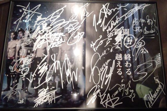 Dynamite!!2010 全選手サイン入りパンフレット