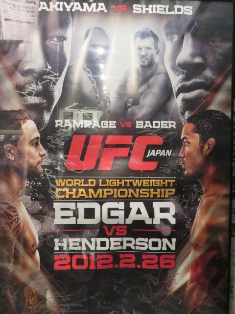 UFC JAPAN2012 サイン入りポスター