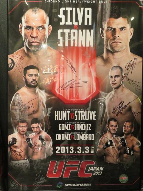 UFC JAPAN2013 サイン入りポスター