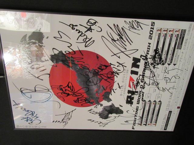 RIZIN2015ポスター ver.B サイン入りポスター