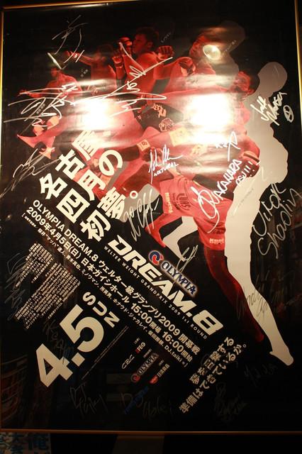 DREAM.8 全選手サイン入りポスター