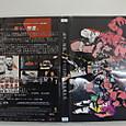 UFC JAPAN 煽り番組パッケージ