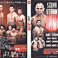 UFC JAPAN2013 Ver.2