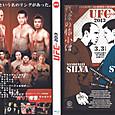 UFC JAPAN2013 Ver.1