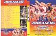 DREAM.16 パッケージ