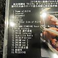 RIZIN CD改