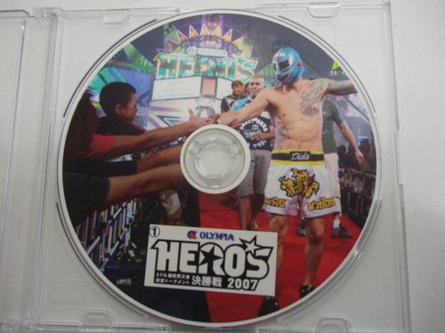 HERO'S 07決勝戦