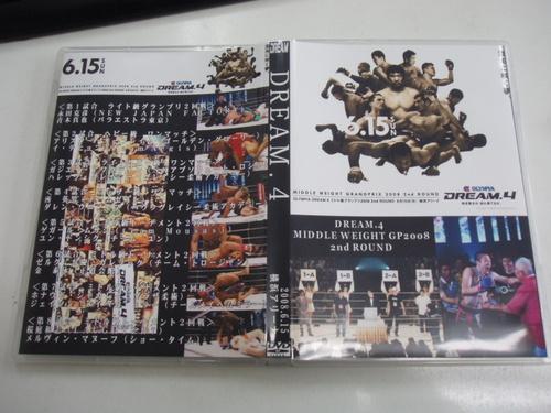 D.4 パッケージ