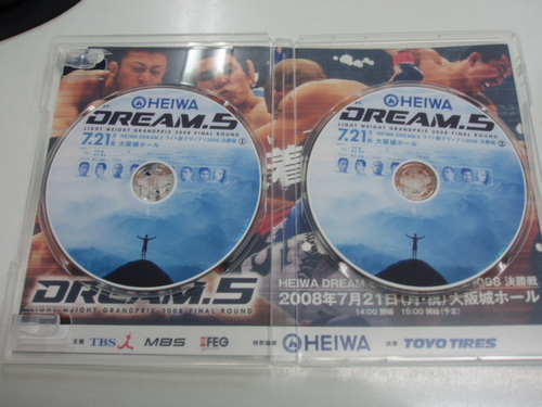 DREAM.5 盤面デザイン