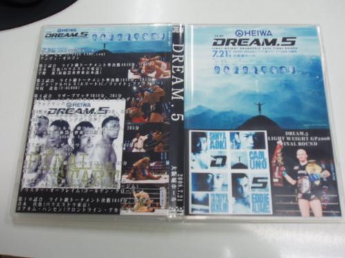DREAM.5 パッケージ