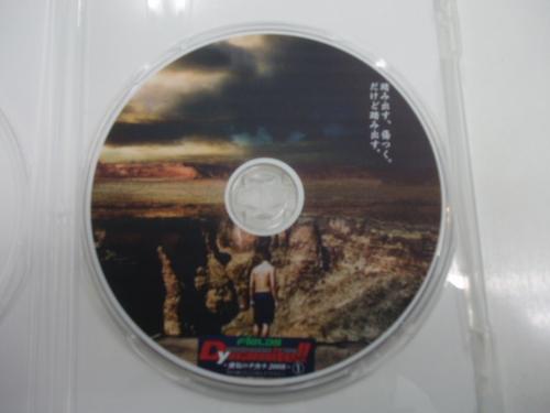 Dynamite!! ~勇気のチカラ 2008~盤面