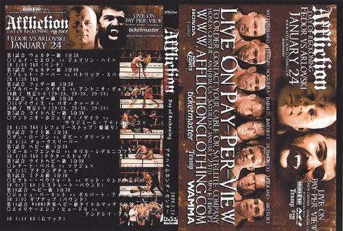 アフリクション2 DVD