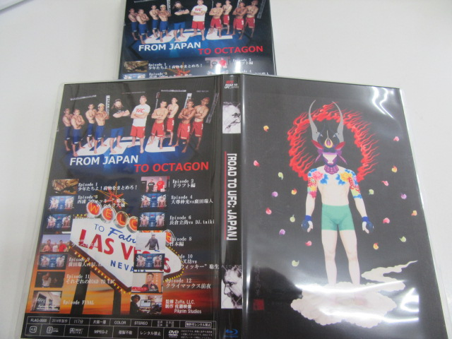 ROAD TO UFC JAPAN パッケージ